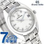 グランドセイコー スモール レディース 26mm ブライトチタン STGF315 腕時計