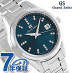 グランドセイコー 4Jクオーツ ダイヤモンド レディース STGF325 腕時計