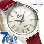 グランドセイコー 9Sメカニカル 34.8mm レディース 腕時計 STGR209 GRAND SEIKO