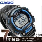 カシオ チプカシ スポーツギア ソーラー 10気圧防水 STL-S100H-2AVDF CASIO 腕時計