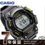ショッピングs.h カシオ チプカシ スポーツギア ソーラー 10気圧防水 腕時計 STL-S110H-1CDF CASIO