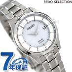 25日ならエントリーで最大20倍 セイコー 腕時計 レディース 日本製 ソーラー STPX041 SEIKO
