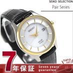 ショッピングSelection セイコー 日本製 ソーラー レディース 腕時計 STPX044 SEIKO