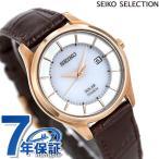 ショッピングSelection 27日までエントリーで最大23倍 セイコー 腕時計 レディース 日本製 ソーラー STPX046 SEIKO