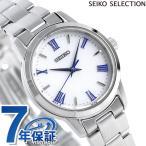 ショッピングSelection 18日までエントリーで最大21倍 セイコー セレクション 日本製 ソーラー レディース 腕時計 STPX047 SEIKO シルバー
