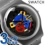 スウォッチ 腕時計 ニュージェント ブラック・ラッカード メンズ SUOB101 SWATCH スケルトン×ブラック