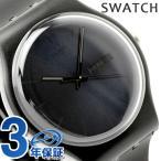 スウォッチ swatch ニュージェント スイス製 腕時計 SUOB702