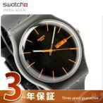 スウォッチ swatch ニュージェント スイス製 腕時計 SUOB704