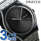スウォッチ SWATCH 腕時計 メンズ オールブラック 黒 SUOB708B ニュージェント ミステリーライフ