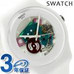 3年保証キャンペーン スウォッチ スイス製 腕時計 ニュージェント ホワイト ラッカード SUOW1...