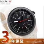 3年保証キャンペーン スウォッチ オリジナルス システム51 システム・クリーム 42mm スイス製...
