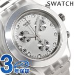 SWATCH DIAPHANE CHRONO Full-Blooded Silver