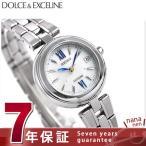 24日までエントリーで最大30倍 セイコー ドルチェ&エクセリーヌ チタン 日本製 電波ソーラー SWCW131 SEIKO 腕時計