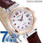 セイコー エクセリーヌ クリスマス 限定モデル 日本製 電波ソーラー SWCW152 SEIKO レディース 腕時計