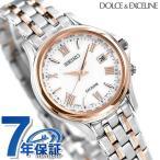 セイコー エクセリーヌ レディース 腕時計 チタン 日本製 電波ソーラー SWCW162 SEIKO DOLCE&EXCELINE
