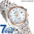 セイコー エクセリーヌ いい夫婦の日 限定モデル レディース SWCW164 SEIKO 腕時計 時計