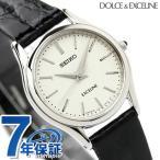 9日からエントリーで最大34倍 SEIKO ドルチェ&エクセリーヌ ペアウォッチ レディース SWDL209 腕時計
