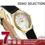 ショッピングSelection 誰でも全品5倍以上 27日まで! セイコー 腕時計 レディース オーバル型 日本製 ソーラー SWFA172 SEIKO
