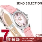 ショッピングSelection 27日までエントリーで最大26倍 セイコー 2018 桜 限定モデル ソーラー スワロフスキー SWFA173 SEIKO 腕時計