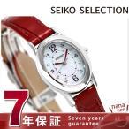 25日ならエントリーで最大20倍 セイコー セレクション 母の日 限定モデル ソーラー レディース 腕時計 SWFA175 SEIKO