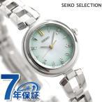 20日当店なら!最大22倍 セイコー レディース 腕時計 50周年 限定モデル ソーラー SWFA185 グリーングラデーション SEIKO セイコーセレクション