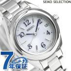 ショッピングSelection 誰でも全品5倍以上 27日まで! セイコー 腕時計 レディース 電波ソーラー SWFH073 SEIKO