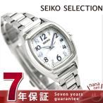 ショッピングSelection セイコー トノー型 電波ソーラー レディース 腕時計 SWFH083 SEIKO