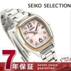 ショッピングSelection セイコー トノー型 電波ソーラー レディース 腕時計 SWFH084 SEIKO