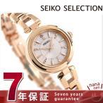 ショッピングSelection 18日までエントリーで最大26倍 セイコー ブレスレット 電波ソーラー レディース 腕時計 SWFH092 SEIKO ピンクゴールド