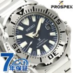 SEIKO PROSPEX DIVER SCUBA BLUEOCEAN アナログ 腕時計 SZSC003