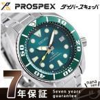 SEIKO PROSPEX DIVER SCUBA SUMO 腕時計 アナログ SZSC004
