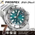 セイコー プロスペックス ダイバーズ モンスター 限定モデル SZSC005 SEIKO PROSPEX 腕時計