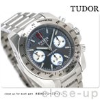 TUDOR チュードル クロノグラフ 41MM メンズ 時計 20300 グレーシルバー