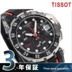 28日までエントリーで最大39倍 ティソ T-レース モトGP 限定モデル 2015 腕時計 T092.417.27.201.00 TISSOT