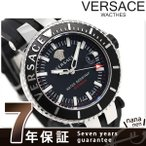 20日からエントリーで最大19倍 ヴェルサーチ Vレース ダイバーズ スイス製 腕時計 VAK010016 新品