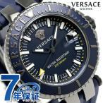 ヴェルサーチ Vレース ダイバー スイス製 メンズ 腕時計 VAK020016 VERSACE
