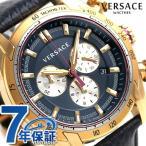 ヴェルサーチ V-レイ クロノグラフ スイス製 腕時計 VDB030014 新品