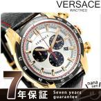ヴェルサーチ V-レイ クロノグラフ メンズ 腕時計 VDB040014
