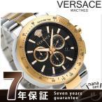 ヴェルサーチ ミスティック スポーツ クロノグラフ メンズ VFG100014 VERSACE 腕時計