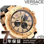 ヴェルサーチ ミスティック スポーツ クロノグラフ 腕時計 VFG150016