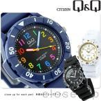 シチズン Q&Q クオーツ スポーツウォッチ VR58 腕時計 選べるモデル