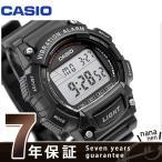 カシオ チプカシ バイブレーションアラーム 10気圧防水 W-736H-1AVCF CASIO 腕時計