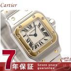 カルティエ Cartier 腕時計 カルティエ W20012C4