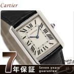 Cartier 腕時計 メンズ クオーツ W5200003