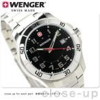 【あすつく】ウェンガー アルパイン メンズ 腕時計 クオーツ W70487
