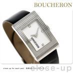 22日までエントリーで最大19倍 【あすつく】ブシュロン BOUCHERON リフレ 21mm スイス製 レディース WA009402 腕時計
