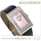 22日までエントリーで最大19倍 【あすつく】ブシュロン BOUCHERON リフレ 21mm スイス製 レディース WA009418 腕時計
