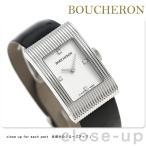 22日までエントリーで最大19倍 【あすつく】ブシュロン BOUCHERON リフレ 21mm スイス製 レディース WA009424 腕時計