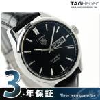 タグホイヤー TAG Heuer カレラ 自動巻き 時計 メンズ 新品 WAR201A.FC6266 腕時計
