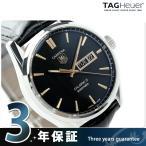 20日からエントリーで最大19倍 タグホイヤー カレラ キャリバー5 自動巻き WAR201C.FC6266 腕時計 新品
